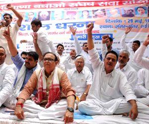 Haryana Bachao Sangharsh Samiti demonstration