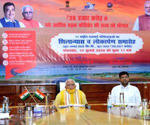 Nitin Gadkari inaugurates 11 road development projects