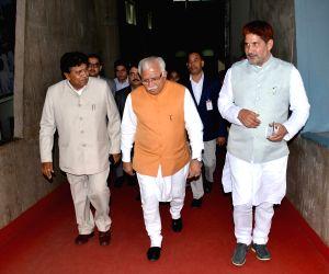 Haryana Vidhan Sabha - Winter Session