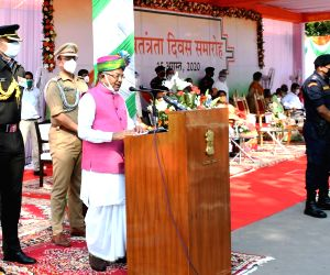 Haryana Governor hoists the tricolor at Raj Bhavan on 74th Independence Day