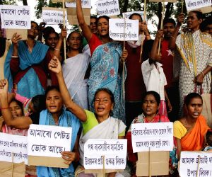 Hawkers protest against Guwahati Municipal Corporation