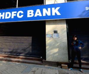 HDFC Bank reviews SEBI order in BRH Wealth Kreators' matter