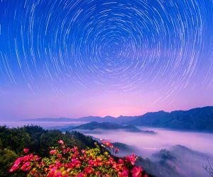 CHINA ANHUI WUJI MOUNTAIN SCENERY
