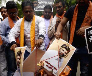 Hindu Sena demonstration against Yakub Memon