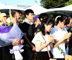 JAPAN HIROSHIMA 73RD ANNIVERSARY ATOMIC BOMBING