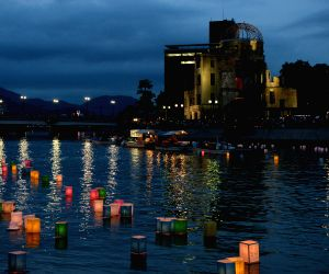 69th anniversary of the atomic bombing of Hiroshima