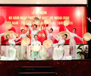 VIETNAM-HO CHI MINH CITY-CHINA-DIPLOMATIC RELATIONS-ANNIVERSARY