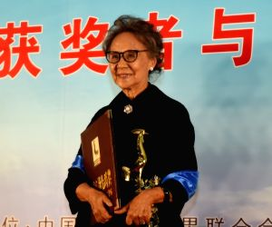 CHINA HOHHOT FILM GOLDEN ROOSTER AWARDS