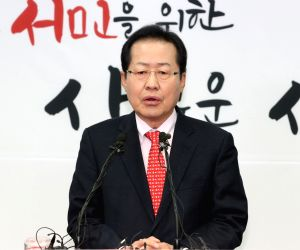 Opposition leader holds new year's conference