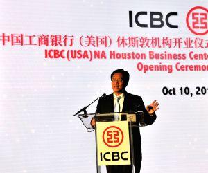 U.S.-HOUSTON-ICBC-BUSINESS CENTER-OPEN