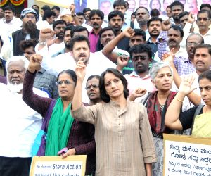 Demonstration against Dalit Assault Case