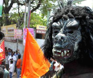Ram Navmi procession rally
