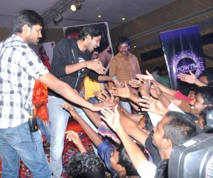 Bandipotu Platinum disc function