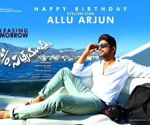 AlluArjun birthday wallpapers