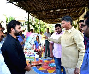 Chandrababu Naidu to launch  Pandaga La Vachadu movie first look