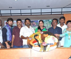 'Nari Nari Sri Murari' - audio launch
