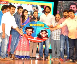 Audio launch of film Chakkiligimta