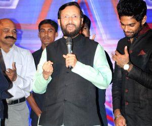 Audio launch of film Gaddam Gang