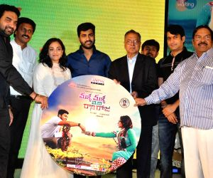 Audio launch of film Malli Malli Idi Rani Roju