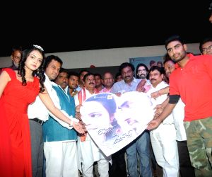 Audio launch of film Romance with Fiance