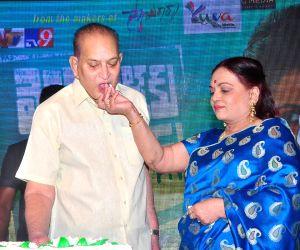 Audio launch of Telugu movie Mosagallaku Mosagadu