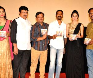 Audio launch of telugu movie Anekudu