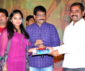 Audio launch of telugu movie The Bells