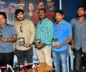'2000 Crore Black Money' - audio release