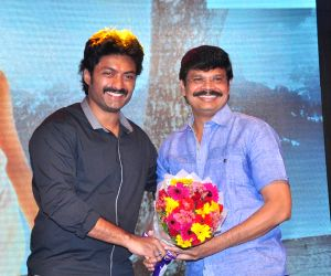 Audio release of Telugu movie Kick 2