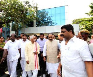 Bandaru Dattatreya, N. Narasimha Reddy visit ITI Campus