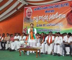 BJP Yuva Morcha executive meet - G Kishan Reddy