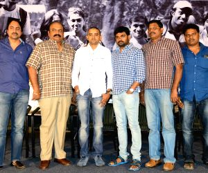 Teaser launch of film Chitram Kaadu Nijam