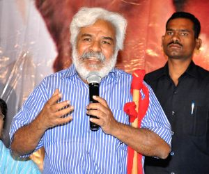Disc launch of film Rajyadhikaram Platinum