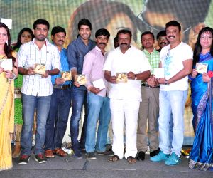 Dr Saleem's audio launch