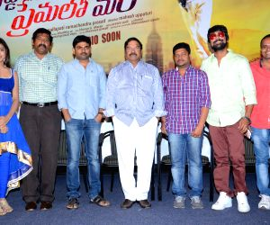 First look launch of film Paddanandi Premalo Mari