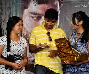 Audio launch of film Jagannatakam