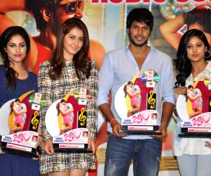 Joru movie Platinum Disc Function