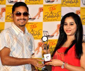 Hyderabad: Telugu movie Ladies and Gentelmen success meet