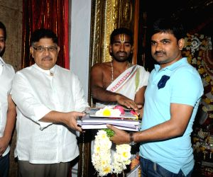 Launch of film Bhale Bhale Magadivoi