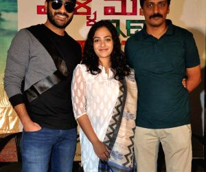 'Malli Malli Idi Rani Roju' - success meet