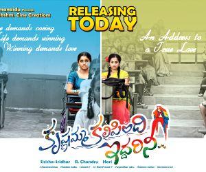 'Krishnamma Kalipindi iddarini' - poster
