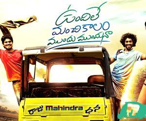 'Undile Manchikaalam Mundu munduna' - poster