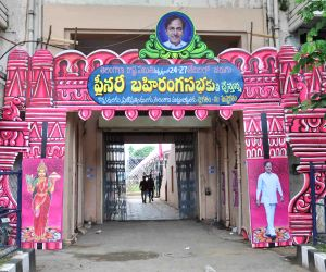 T Padma Rao Goud inspects preparations for TRS upcoming rally