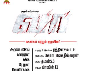 Press meet of film 'Vaa'