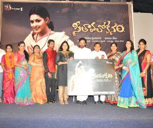 Press meet of Seetavalokanam
