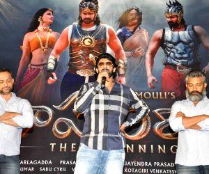 Press meet of Telugu movie Baahubali