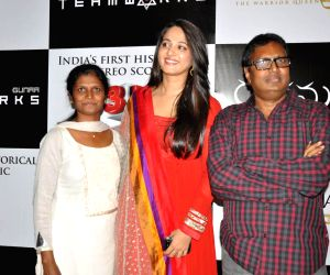 Trailer launch of film Rudramadevi
