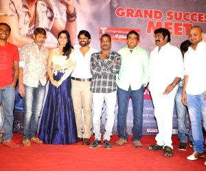 Pilla Nuvvu Leni Jeevitham' - success meet