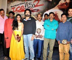 Song launch of film Ice Cream 2