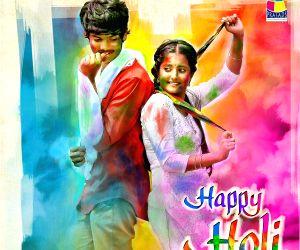 Stills of telugu movie Andhrapori